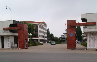 建湖县人民政府