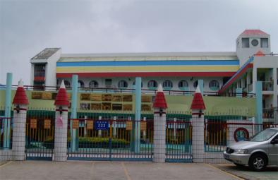 建湖县幼儿园