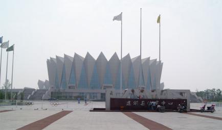 建湖县体育中心