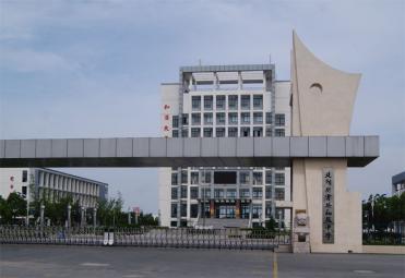 建湖县实验初级中学