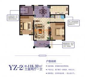众鑫家园户型单片-制作稿-c