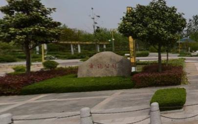 射阳县幸福公园
