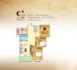 C户型三室两厅